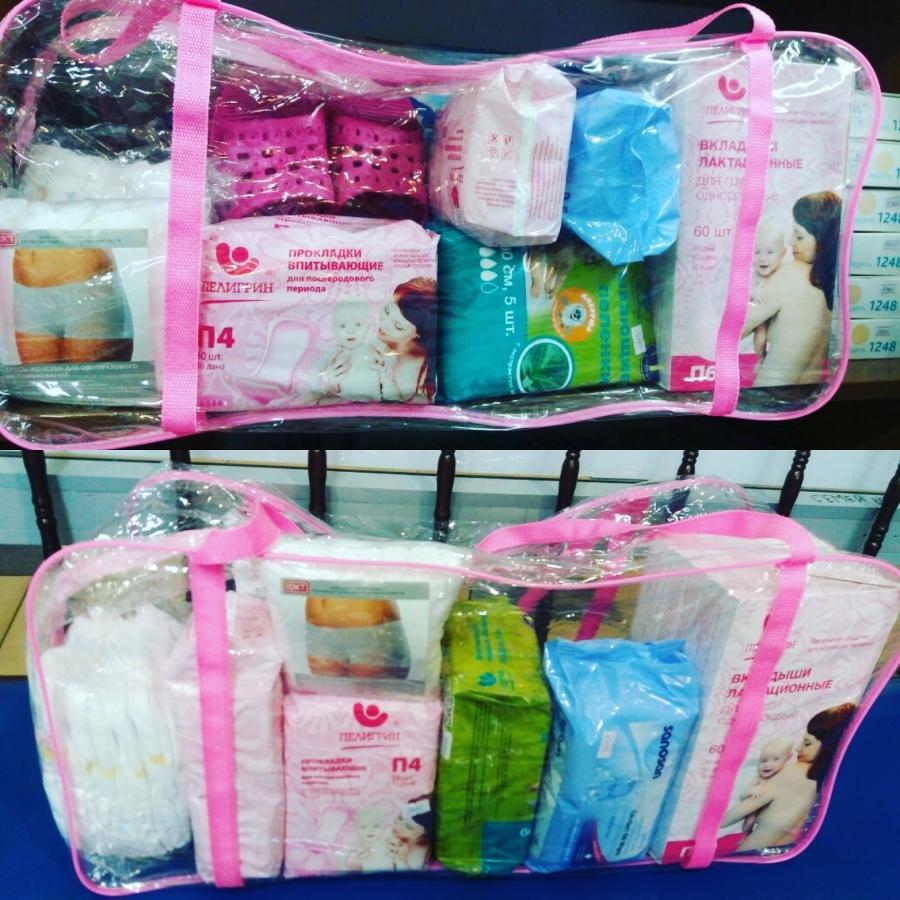 Собираем сумки в роддом для беременных 29